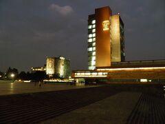 そして本日、2つ目の世界遺産、メキシコ国立自治大学を訪れる。