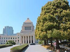 タップリと千鳥ヶ淵公園の桜を堪能した後は、少し寄り道をするために回り道を…。  寄り道の場所は国会議事堂。 実は、日本の政治の中心地である永田町へは行ったことがなかった。 だから、近くまで来たついでに眺めて行こうかな…と。  永田町エリアに入ると観光客の姿は殆どなく、やたらと警官(制服を着て防具を手にしている方)の数が多い。 道路脇にはフェンスの貼られた小さなバスが何台も止まっている。  なんだか入ってきてはいけない処へ来てしまった様な気分になった。  そして、国会議事堂に到着。 門の前には守衛さんがいて、バス出来ている団体ツアーの方たちに立ち止まらないで〜の指示。 でも、ガイドさんが説明しているので立ち止まらないで〜というのは無理だろう。