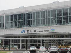 新しくなった富山駅