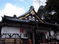 仁王門を潜ると、奥之院思親閣が。 このお堂は、上人が故郷房州の両親を想い毎日登られたという故事に因んで建てられたものだそうだ。
