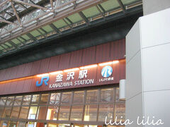 JRのロゴが青い! 今まで、緑しか見たことないかも。  JR西日本なので青。 ロゴは同じでも管轄によってコーポレートカラーが違うんですね。