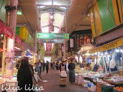 近江町市場につきました。