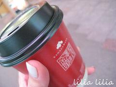 金澤屋珈琲店でコーヒーを買うっと。
