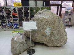 糸魚川に到着  駅の中に巨大なヒスイの原石