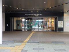 新幹線開通に合わせてインフォメーションセンターもできていました