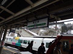 一時間ほどで乗換駅の南小谷に到着