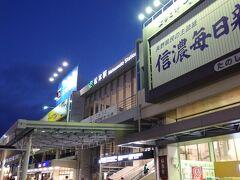 松本へ到着  大都会です