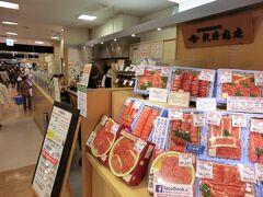 そごう神戸店で買い物をする裕福な方々を横目にやって来たのは、明治四年創業の大井肉店です。 但馬牛を扱う老舗の肉店で、店先に贈答用の商品が並んでいますね。 値段を見て見ましょう。  黒毛和牛サーロイン肉‥20000or15000円 サーロインとヒレ肉の詰め合わせ‥17000円 黒毛和牛のロース肉‥16000円 黒毛和牛合せ切りすきやき用‥15000円 黒毛和牛モモ鉄板焼用‥10000円 牛肉味噌漬‥8000or5000円  どれどれ‥ 日本縦断のお土産に20000円のサーロインを‥ と言いたいですが、先立つものがありません。 ちなみにショーケースに並んでいた牛肉で一番高いものは、100g=5000円のサーロイン肉でした。 私には高嶺の花ですが‥ 大井肉店には店の隅にイートインコーナーがあり、但馬牛の弁当が食べられます。 これなら私にもなんとかなりそうです。 今夜は但馬牛に決定!です。