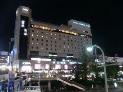 今夜は、この辺で泊まりたい所です。 JR三ノ宮駅に立派なホテルがありますね。 たしか、こんなコメントを昨年のブログで述べたような気が… しかし、この旅はそんなに甘いものではありません。 神戸から高速バスに乗り、舞鶴港を24:30に出港する小樽行の新日本海フェリーで一気に北海道を目指します。  つづく。