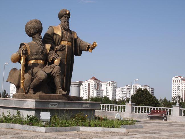 2015GW トルクメニスタン&イラン...