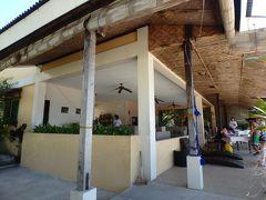 ルビ リゾート サンタンダー