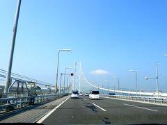 GWの渋滞を避けるため、5/1(金)の夜に名古屋を出発。神戸ポートピアホテルに宿泊して、翌朝神戸から明石海峡大橋〜淡路島〜大鳴門橋のルートで四国に入りました。渋滞なしでとってもスムーズ♪