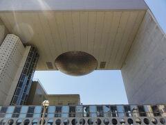 日立シビックセンター科学館  駅から3分で大きなプラネタリュウム付きの施設が見えました。