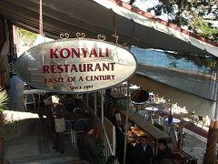 7日目のランチは宮殿内のレストラン「コンヤル」