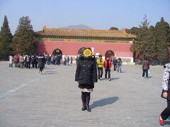 「明の十三陵」に到着。 明の歴代皇帝が眠る陵墓地域です。