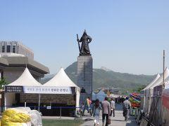 李舜臣将軍銅像