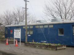 列車の客車を使った駅舎も多くありました。 北海道のローカル線に来た感じです(笑)