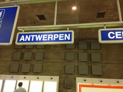 念願の!念願の!アントワープ中央駅到着!!!自販機がたくさんあってパリより近代的な感じ