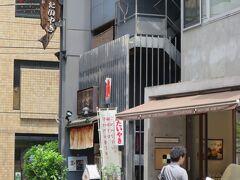麻布十番 たい焼き 浪花家総本店(12:05)  このあとファミレスにて水分補給をしました。