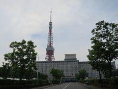 東京プリンスホテル(14:06)
