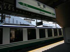 12:52 弘前駅に着きました。  4時間30分の「リゾートしらかみ号」の旅(乗り鉄)は、アッという間に終わってしまいました。(本音、もう少し乗りたかったです)  弘前では、弘南鉄道に乗りたかったのですが、時間に余裕がないので断念しました。