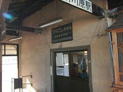 右側の建物は、津軽鉄道の駅舎です。