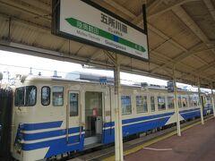 13:54 五所川原駅に着きました。(弘前駅から48分)