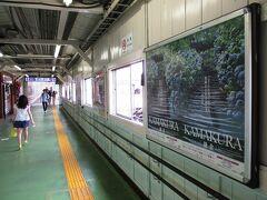 地元の最寄駅、JR鶯谷駅で見かけた 鎌倉のPRポスター