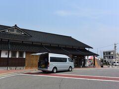13:00 道の駅すずなり館バス停です。 5月に予約していたスズ交通タクシーさんが待って来てくれていました。 ドライバーさんは生瀬さん。お世話になります。