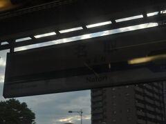 名取駅です。
