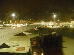 朝8時半の飛行機でロサンゼルスを発ち、ボストンに着いたのが、17時過ぎ。