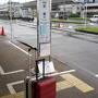 「上ル下ル、東入ル西入ル」 一泊二日の京都散歩(初日) メインは苔寺ですからぁ♪