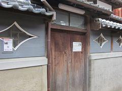 左へ入る路地があったので進むと「甚風呂・資料館」と在りました〜  なんと幕末から昭和60年まで営業していた銭湯なんですね。 当時の生活を知る貴重な資料館に成ってますが、まだ開いてなくて残念!。