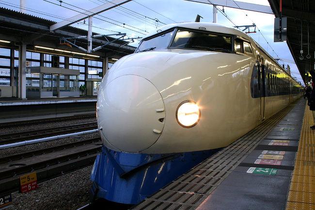 引退間近の0系新幹線で行く山口県(その1、久々に乗る山陽新幹線で岡山 ...