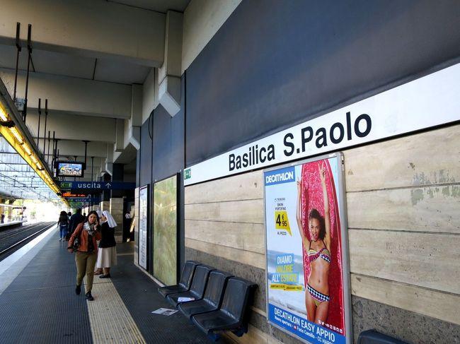 イタリア南部から中部へ 気まま...