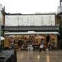 大雨洪水警報発令中の鎌倉で、ぶ厚いホットケーキを食べてきました(汗)