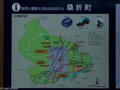 桑折町の産ヶ沢川自然公園にて。 明るいうちに場所を確認。 ホタル祭は6/30に終了していたので、奥まで車が入っていくことが出来ました。 祭開催中はシャトルバスが走っています。