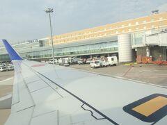 朝6:30の飛行機で北海道へ出発します!