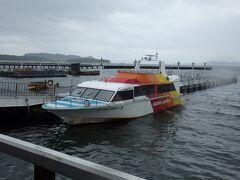 2日間(1日半?)満喫したハウステンボスからの帰路は、長崎空港へ直行できる高速船を選択しました。 風が強かったので大きく揺れることが予想されましたが、それは覚悟の上。 とはいえ香港〜マカオの連絡船よりは全然マシでしたよ。