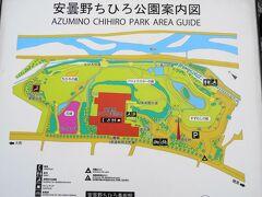 そして 安曇野 岩崎ちひろ美術館へ 一帯は松川村村営の安曇野ちひろ公園として整備されています  こちらに来年度 トットちゃん広場がオープンするそうです
