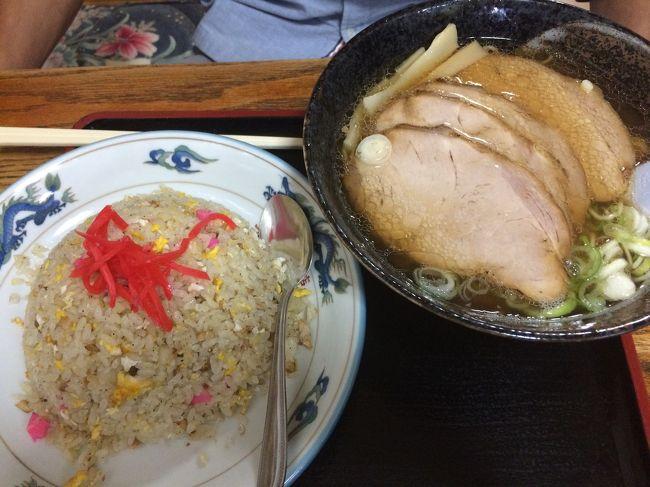 夫は醤油ラーメン(650円)とチャーハン(750円)<br />ガッツリ食べていました。<br /><br /><br />そしてこの日は満足して就寝。