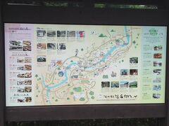 湯の鶴温泉マップ