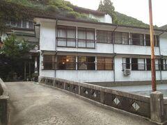 喜久屋橋から喜久屋旅館