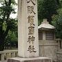 ●碑@大阪護国神社  何度もこの界隈を通りましたが、ここが護国神社だとは。全く気づきませんでした。 新なにわ筋と住之江通のかどに位置します。