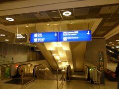 ドイツに無事入国。(ロストバゲージにも遭わずw) まずは、空港からフランクフルト中央駅へ行きます。  Wifiを起動させ、まずは中央駅に向かうべく、案内表示のとおりにSバーンの駅へ。 駅といっても空港ビルと一体になっているし、そもそも改札がないので、案内表示の階段を下りたらそこはホームですけどね。
