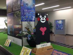熊本空港、さっそく、くまモンがお出迎え。