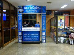 イグアス空港で手荷物受け取りを出た所にある市内へのバスチケット売り場.