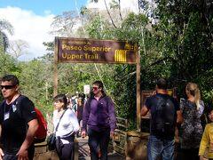 上トレイル(Upper Trail)入口で,行きます.