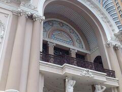 サイゴン オペラハウス