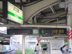 青春18きっぷ日帰り旅行で定番となりました小生の御用達列車。  ・下り方面(小田原・熱海方面)  5:48発・沼津行  ・上り方面(東京・上野方面)  5:53発・高崎行  この2本の電車に乗ることでスムーズに行程が作成できます。